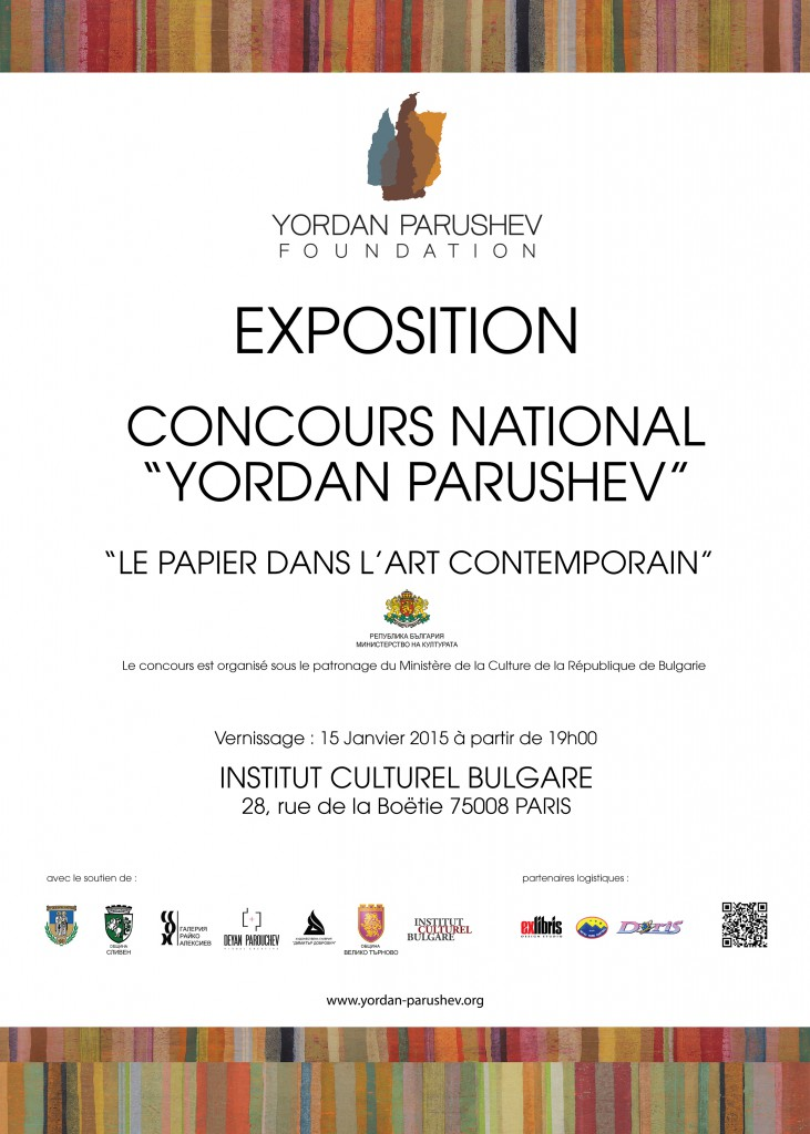 Affiche_paris_YPF (1)
